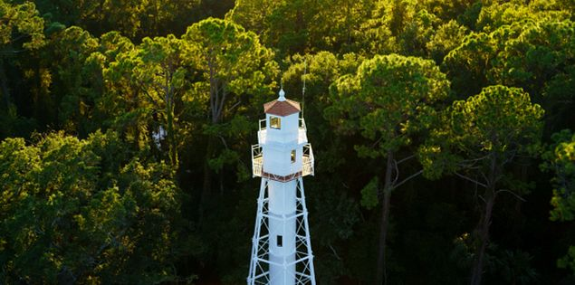 Hilton Head/Leamington Lighthouse