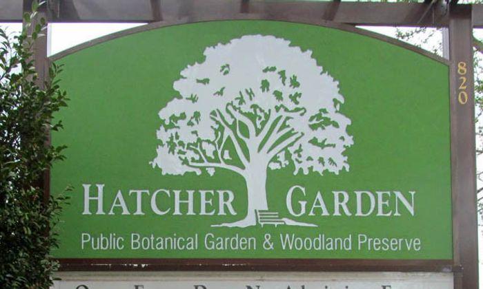 Hatcher Garden & Woodland Preserve
