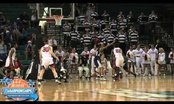 VisitMyrtleBeach.com Big South Basketball Championships
