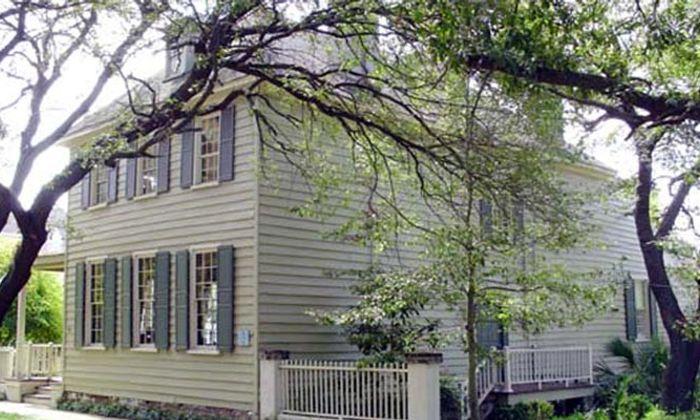 Joseph Hayne Rainey House