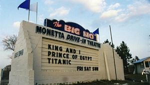 The Big Mo - Monetta Drive-In Theatre