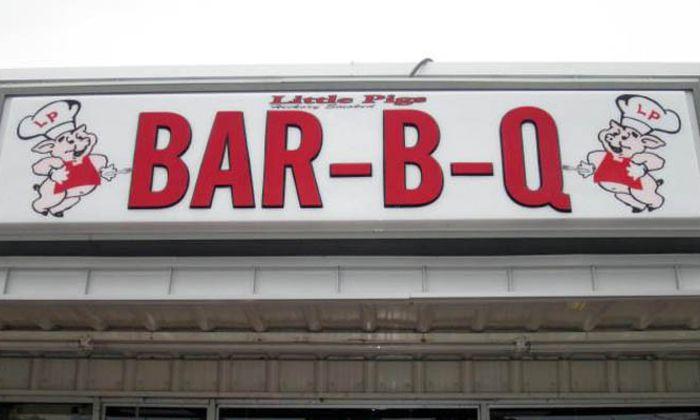 Little Pigs Bar-B-Q